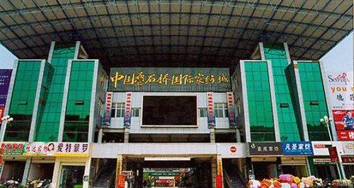 中国叠石桥国际家纺城图片