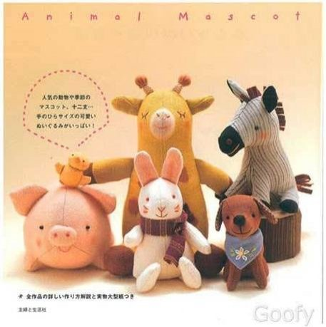 手工布艺小动物饰品 傻傻的可爱(6)