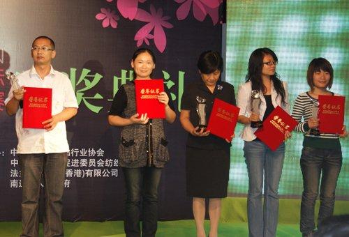 恩达家纺荣获产品设计风格奖(3)