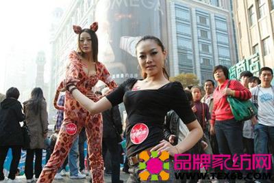 这是继上海鹿头人 北京汉服男