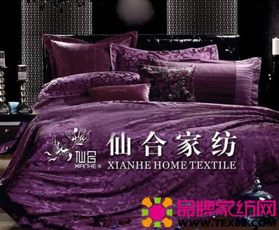 仙合家纺冬季推出 紫日