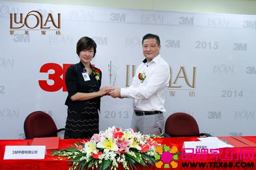 罗莱与3m公司签订战略合作协议