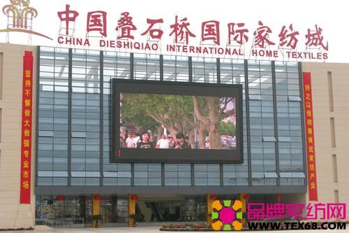 江苏二分之一,被江苏省,南通市评为省级家纺出口基地,南通市家纺出口图片