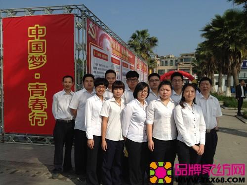 """在参观完展板和参加""""中国梦,青春行""""系列活动启动仪式暨""""启辰杯""""社区"""