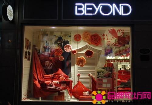 家纺店应重视店铺橱窗的陈列图片