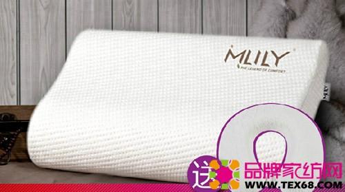 太空棉枕芯舒压保健枕