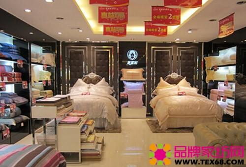 黛富妮家纺天津专卖店开业