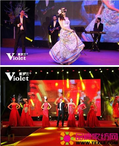 紫罗兰家纺20周年庆典荣耀开启