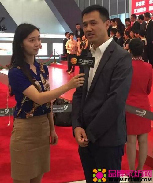 多喜爱董事长陈军先生接受媒体采访