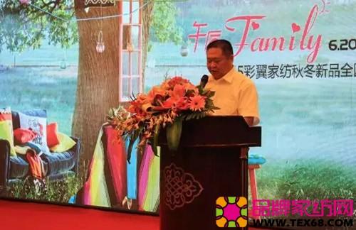 河北唐龙集团董事长贾胜才致辞