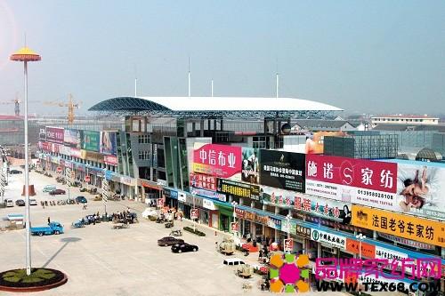 产业集群中国叠石桥国际家纺城积极创建申报南通市文化产业示范园区
