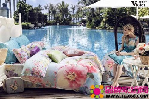 紫罗兰家纺2015新品夏威夷风情