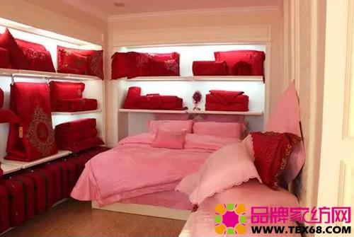 粉红婚庆产品区