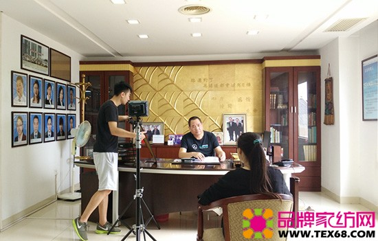 黛富妮总经理林明秋采访现场