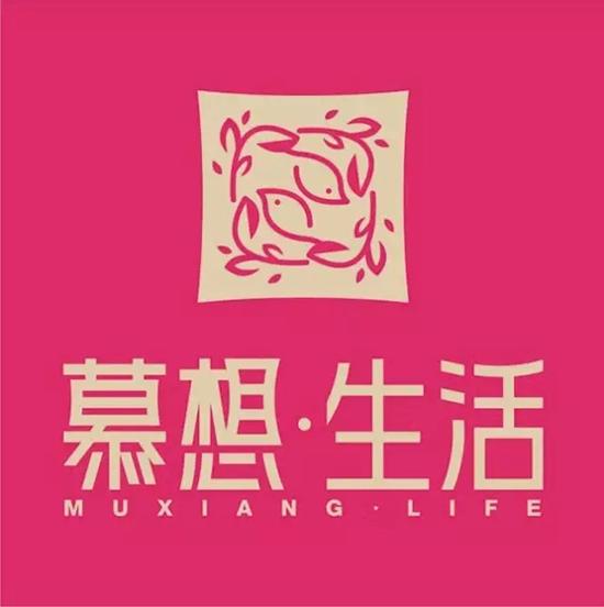 香港慕想集团旗下
