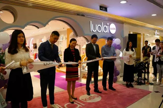 罗莱儿童全球首家一站式儿童家居旗舰体验店开幕