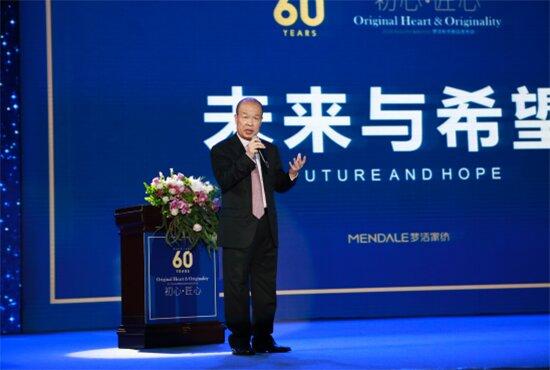 姜天武:60岁梦洁家纺将投身智能化浪潮
