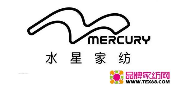 水星家纺 上海水星家用纺织品股份有限公司是水星控股集团下属主要成员企业,也是中国现代家纺业的重要奠基者。公司成立于2000年,现已成为集研发、设计、生产、销售于一体,专注于家用纺织品行业的专业化、多品牌企业,生产、销售、渠道规模及综合实力居行业前三,2009年通过上海市高新技术企业评审。 在整个行业都在快速发展的时期,必然要求信息化做出调整。为此,水星借鉴服装行业创造了家纺行业独有的分销体系。水星家纺的终端有两种:直营店和加盟店。加盟店又由区域总经销商管理和公司直接管理,以总经销商管理为主。直营店就是销
