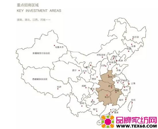 经营区域地图照片