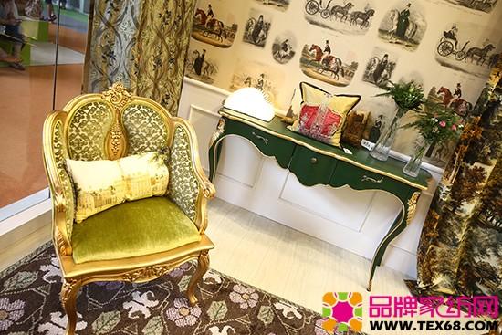 2016中国国际家用纺织品及辅料(秋冬)博览会展位