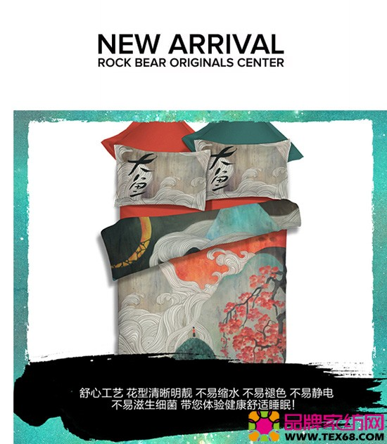 lovo大鱼海棠系列