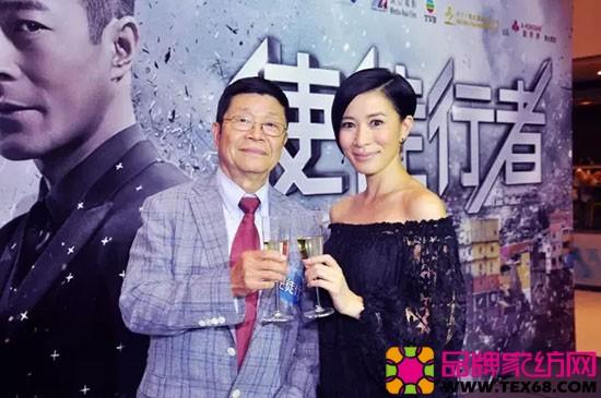 雅芳婷集团主席许章荣博士与佘诗曼小姐合影