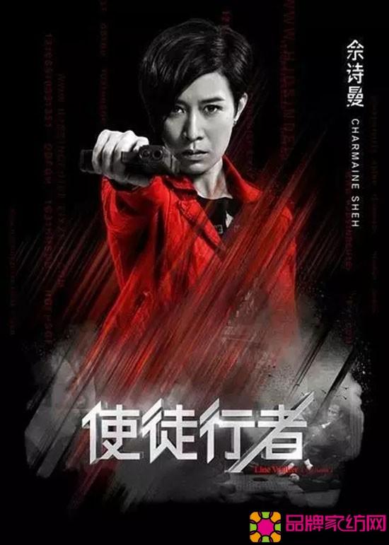 雅芳婷v灵魂所有《灵魂使徒》香港赞助礼首映关于行者互换的电视剧图片