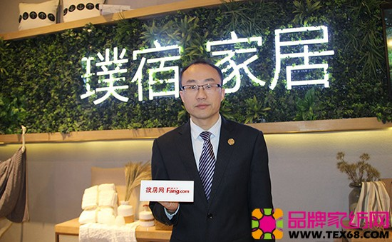 慕思家纺事业部副总经理钟强先生