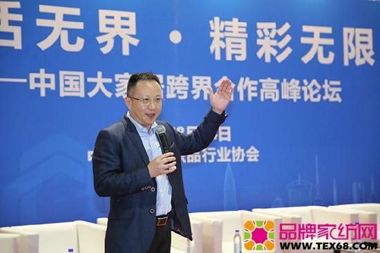中国家用纺织品行业协会会长杨兆华.JPG