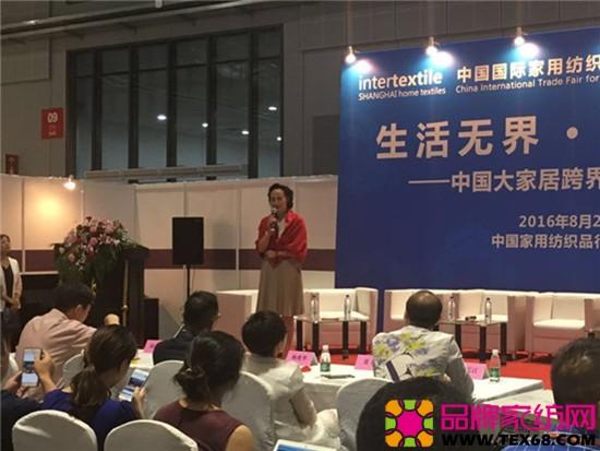 中国家具协会秘书长张冰冰女士