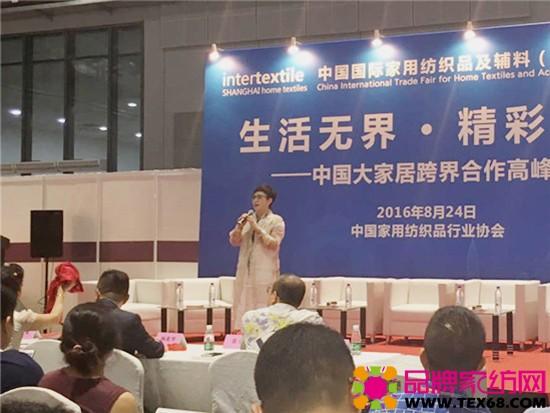中国室内装饰协会副会长张丽