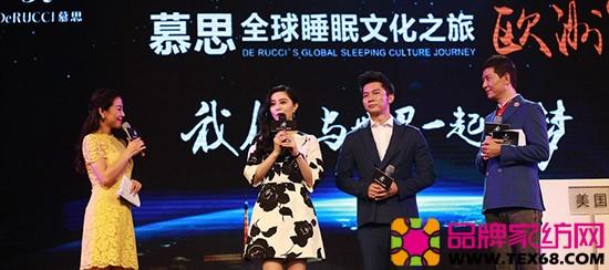 2015年慕思睡眠文化之旅 欧洲重庆站