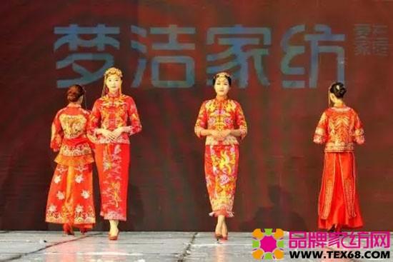 中西式嫁衣秀