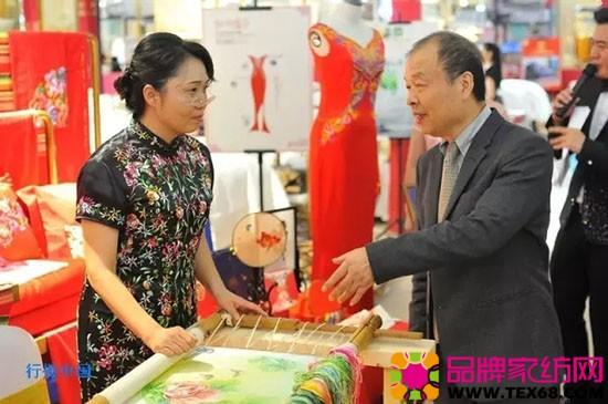 梦洁家纺董事长姜天武先生