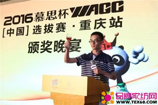 WAGC(中国)联席主席杨定华先生