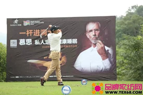 高尔夫运动