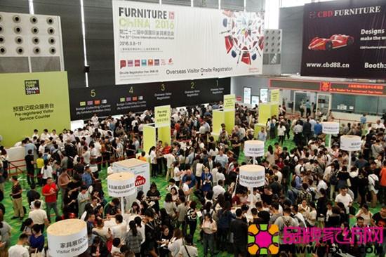 第二十二届中国国际家具展
