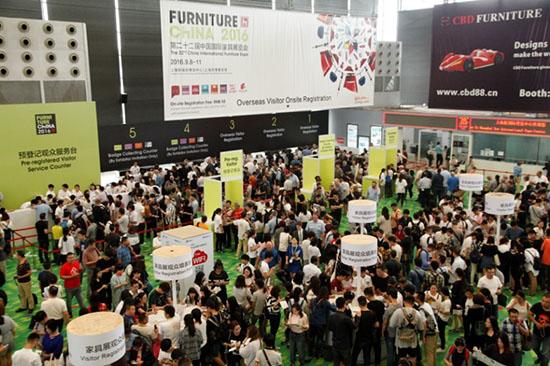 第22届中国国际家具生产设备及原辅材料展览会