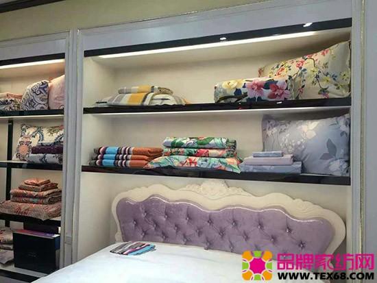 紫罗兰家纺店内展示