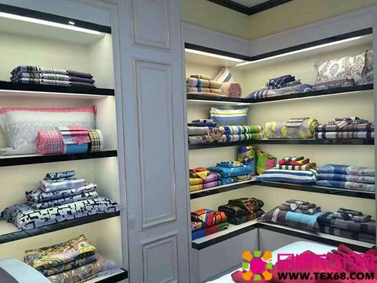 紫罗兰家纺店面展示