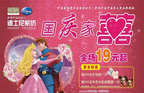 国庆长假江苏叠石桥销售超千万 婚庆家纺热销