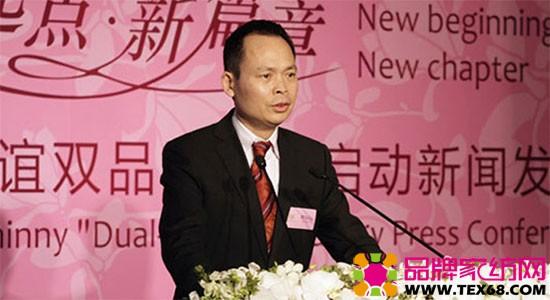 罗卡芙董事长吴真生