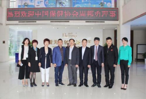 宝缦家纺迎来中国保健协会副理事长周邦勇先生莅临指导