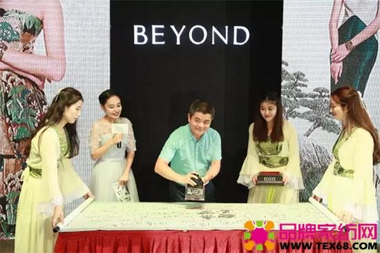 博洋家纺董事长蒋武吉