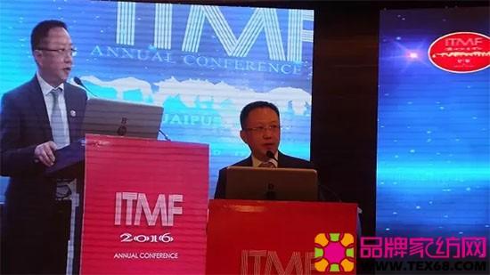 国际纺联家纺委员会主席杨兆华致辞