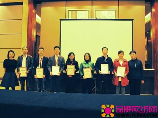 管委会沈凤、濮院羊毛衫市场管委会彭振向与会者分享了统计工作的相关经验。