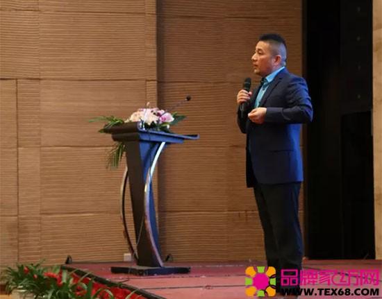 总裁陆维国先生就当下家纺行业经济态势和沙龙国际趋势分析