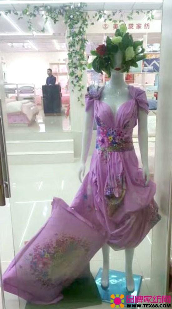 橱窗模特床品展示