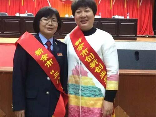 """雨兰副总经理万桂兰女士荣获""""巾帼扶贫先进个人""""称号"""
