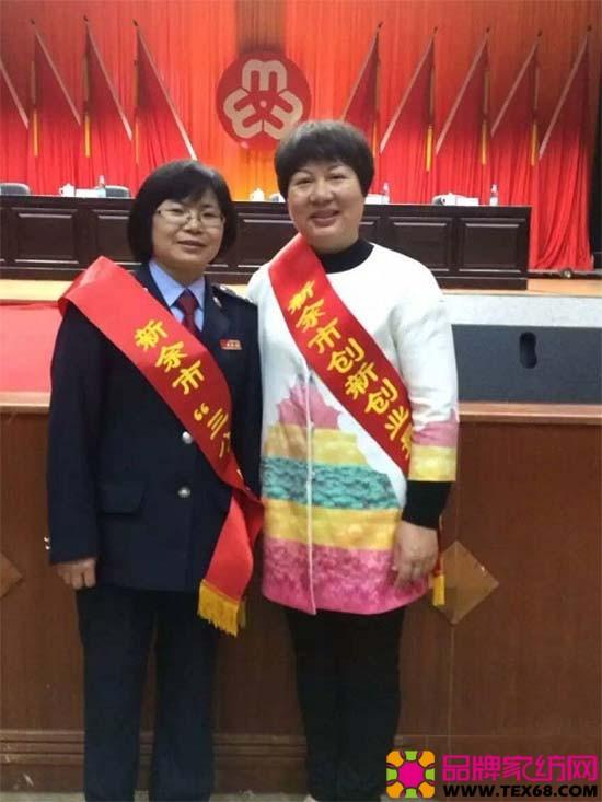 雨兰副总经理万桂兰女士